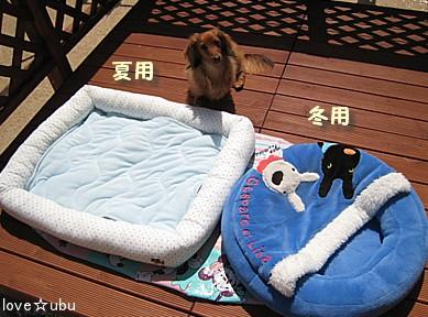 手作りベッド①