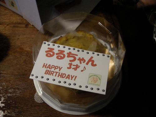 馬肉ケーキ