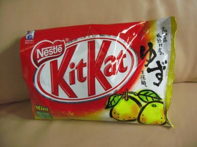 KitKat ゆず 1