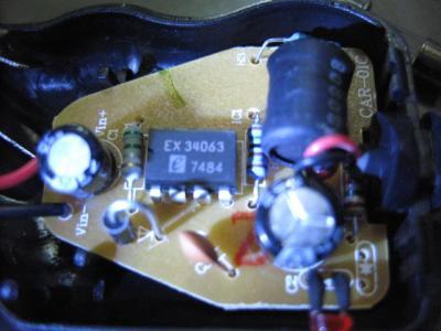ダイソー充電器 004