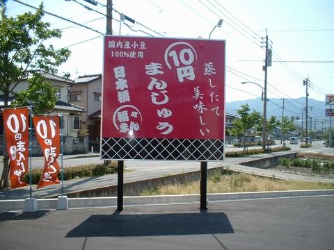 DSCF444.jpg