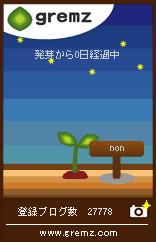 1232032529_01768.jpg