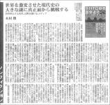 20090523tosho.jpg