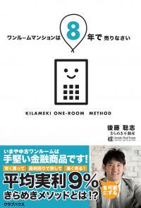 縺阪i繧√″binding0123_convert_20120229022306