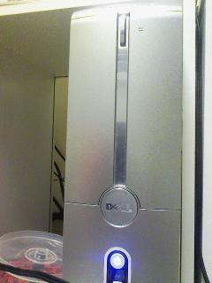 20080117012124