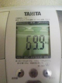 20080227215838