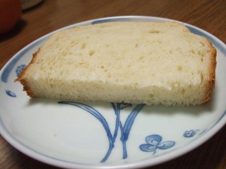 デニッシュパン2