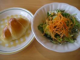 ロッソえびすや サラダとパン