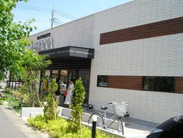 PASTRANTE OHANA (パストランテ オハナ )のお店の外観