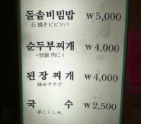 korea19.jpg