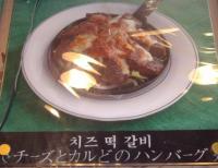 korea20.jpg