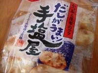teshioya.jpg