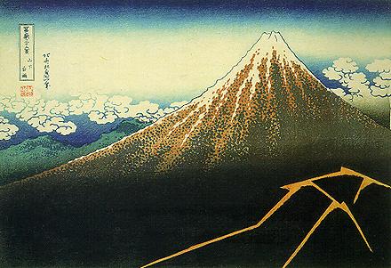 冨嶽三十六景「山下白雨」