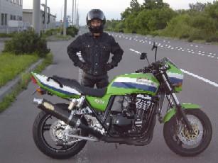 愛単車1100cc