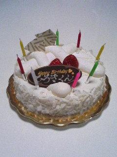 バースデイケーキ!