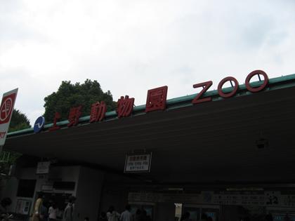 20071020161812.jpg