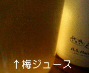 200906131927000.jpg