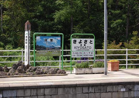 20080725-4.jpg