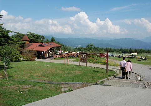 20080725-8.jpg