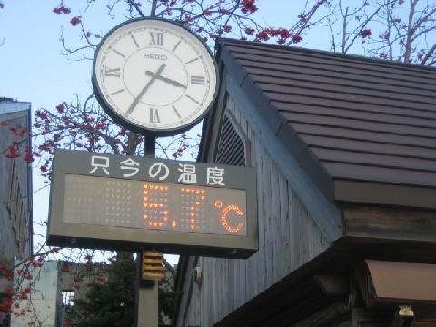 北海道2-1