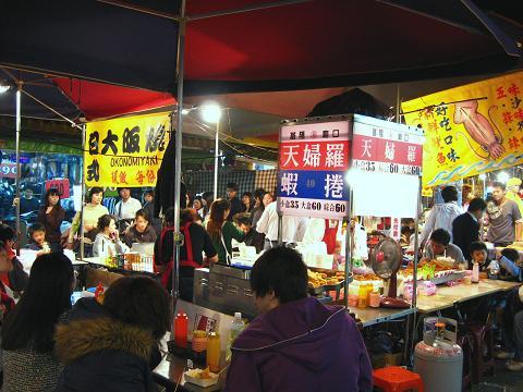 台湾1-13