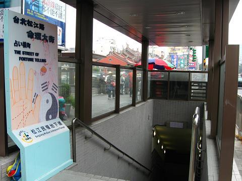 台湾2-18