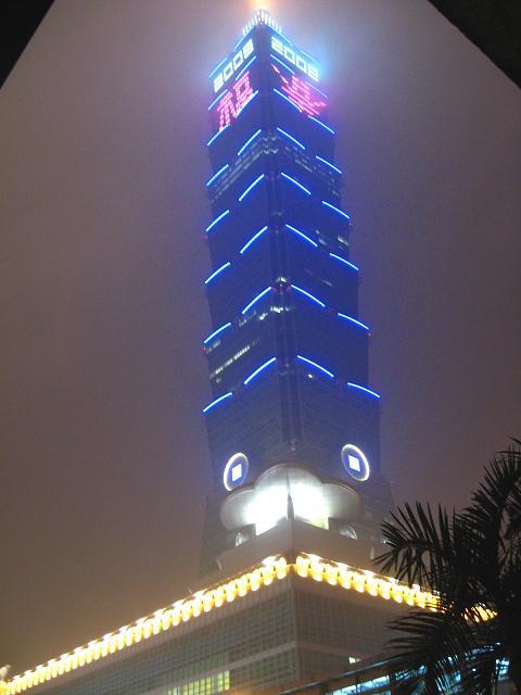 台湾3-7