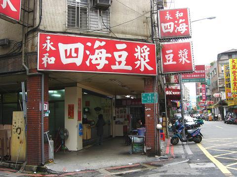 台湾4-5