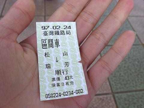 台湾4-10