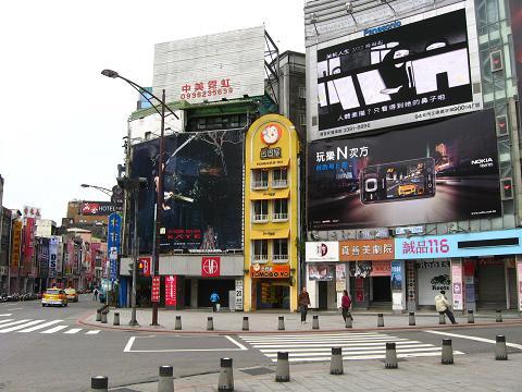 台湾5-10