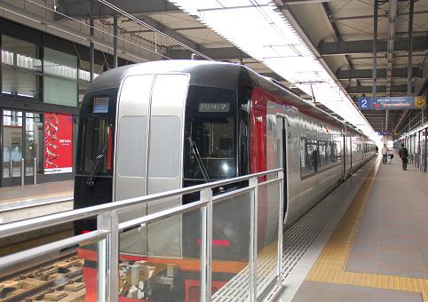 20081130-27.jpg