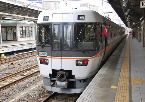 20081130-28.jpg