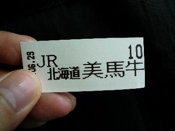 P1000079.jpg