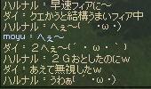 mabinogi_2005_09_08_014.jpg