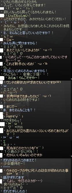 mabinogi_2005_09_15_002.jpg
