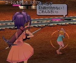 mabinogi_2005_10_09_017.jpg