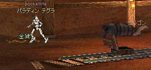 mabinogi_2005_10_09_031.jpg