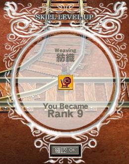 mabinogi_2005_10_23_012.jpg