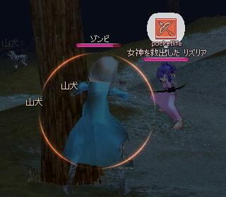 mabinogi_2005_10_29_008.jpg