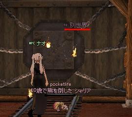mabinogi_2005_12_02_005.jpg