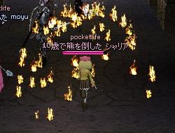 mabinogi_2005_12_02_008.jpg