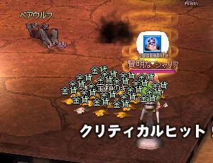 mabinogi_2006_02_07_003.jpg