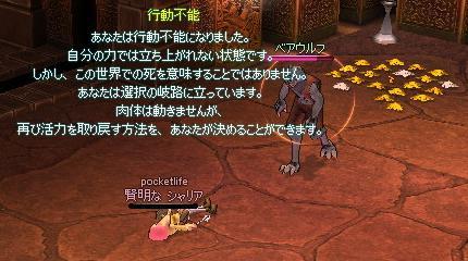 mabinogi_2006_02_07_004.jpg