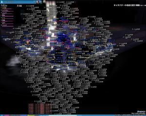 mabinogi_2009_09_13_007.jpg