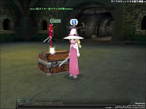 マビ2008_09_26_023