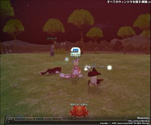マビ2008_10_09_013