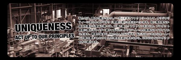 page_factorypress_1.jpg