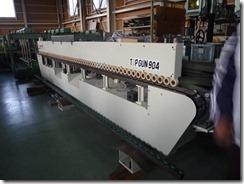 P1340267