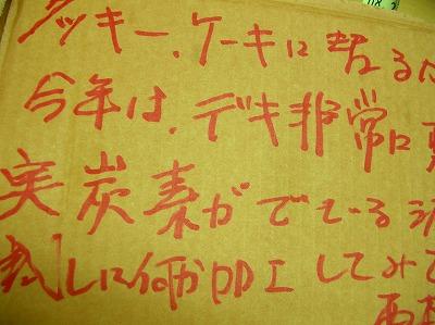 DSCN1338.jpg