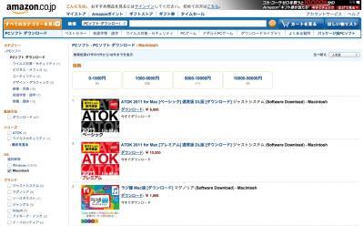 Amazonプライムミュージックを無料ダウンロー …